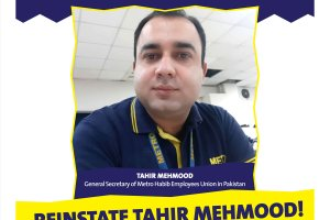 Uni calls on Metro to stop union-busting in Pakistan