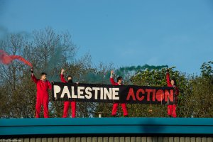 Action hits Israeli arms