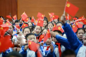 CPA greeting to the Centenary of the Communist Party of China